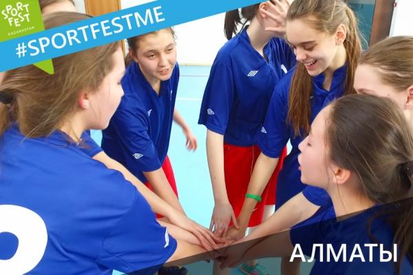 Видео Алматы