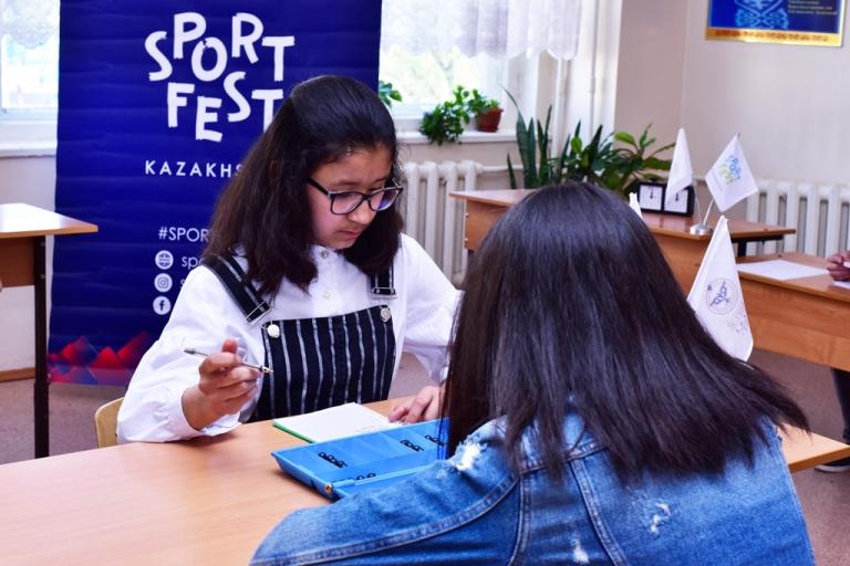 Нұр-Сұлтанда SportFEST Kazakhstan