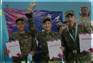 Актау Sportfest 2019