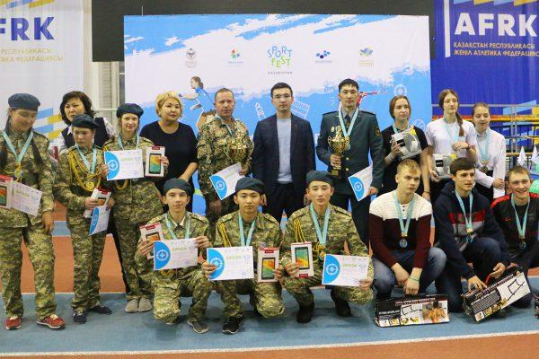 Усть-Каменогорск отборочные туры