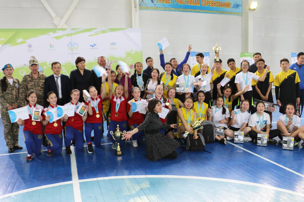 Талдыкорган Спортфест