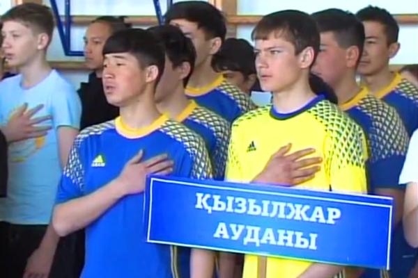 Спартакиада SportFEST