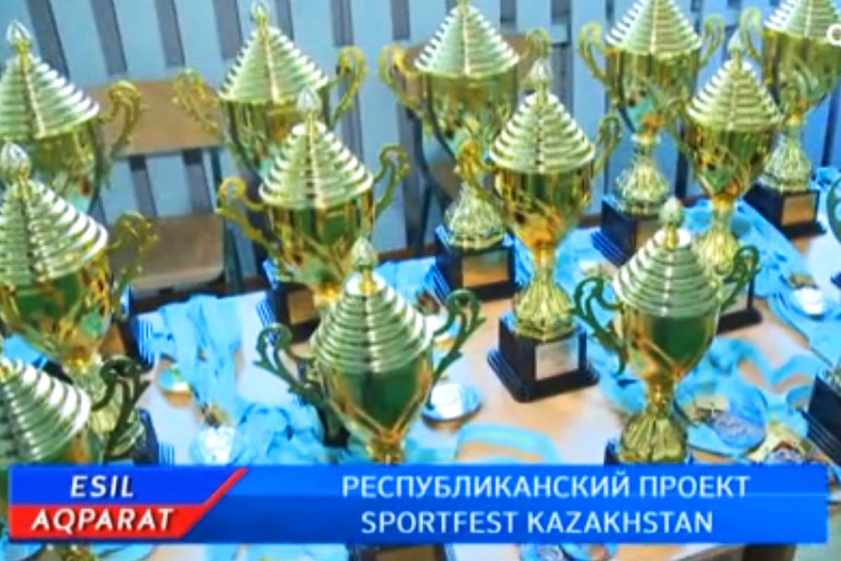 SportFEST в Петропавловске