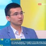 SportFEST Kazakhstan мектеп спартакиадасы