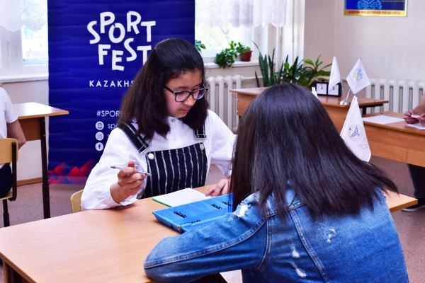 Школьники Нур-Султана спартакиада SportFEST
